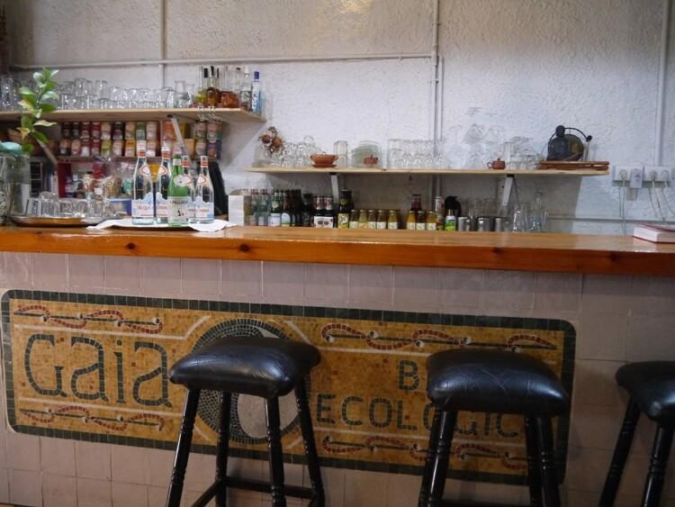 Gaia vegetarian restaurant seville 4 de hippe vegetari r - Vegetarian restaurant valencia ...