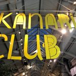 Kanarie Club: jungle vibes & pool parties