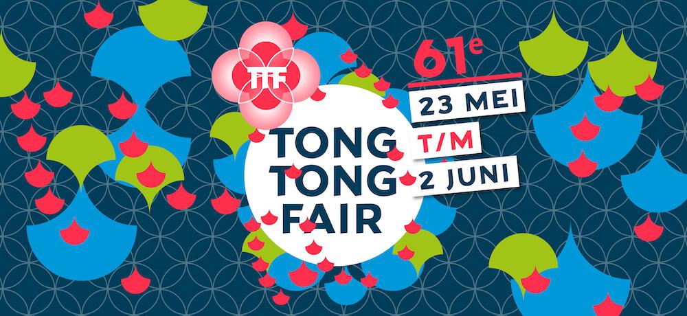Tong Tong Fair 2019: ontdek de Oost-Aziatische keuken