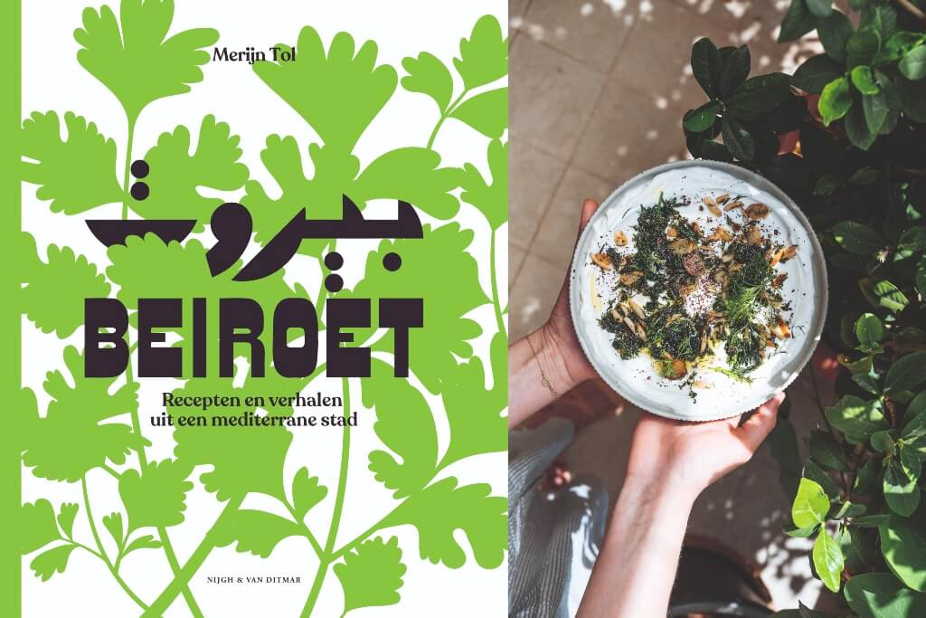 Wereldkeuken: de Libanese keuken