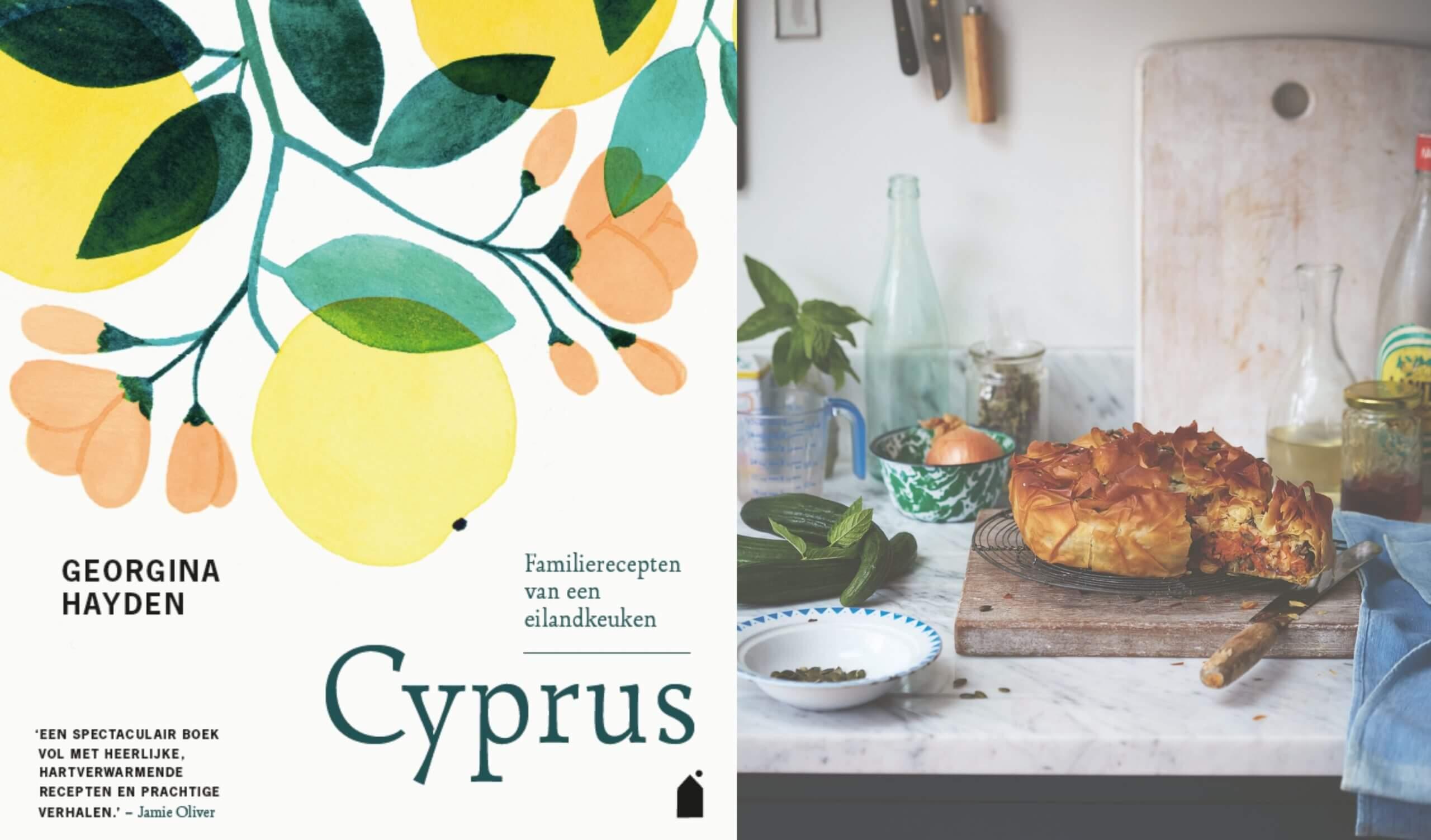 Wereldkeuken: De Cypriotische keuken