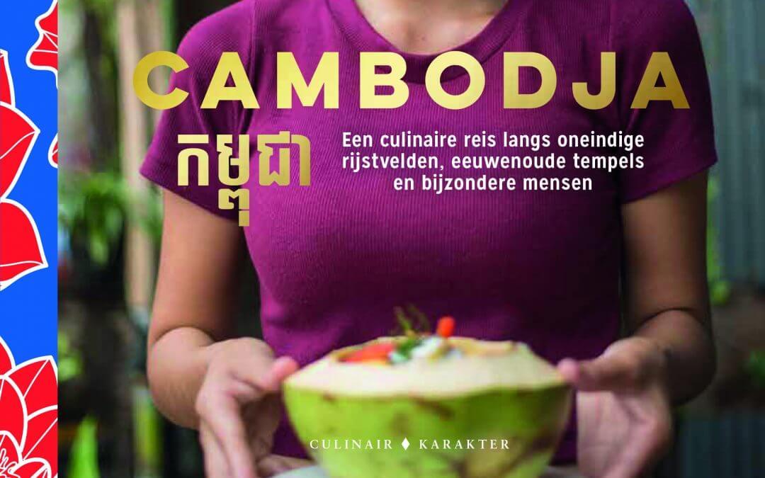 Wereldkeuken: de Cambodjaanse keuken